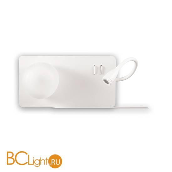 Настенный светильник Ideal Lux Book BOOK-2 AP2 NERO