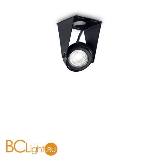 Потолочный светильник Ideal Lux CHANNEL SMALL