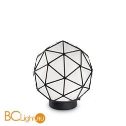 Настольная лампа Ideal Lux Maglie TL1 D25 159317