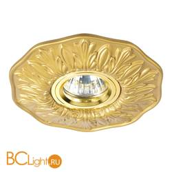 Встраиваемый спот (точечный светильник) Ideal Lux Polka Ottone 115610