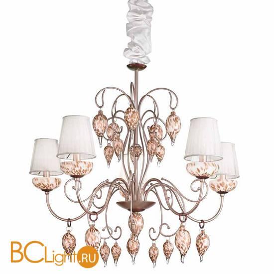 Люстра IDL Royal Gala 444/5 Royal Lilac