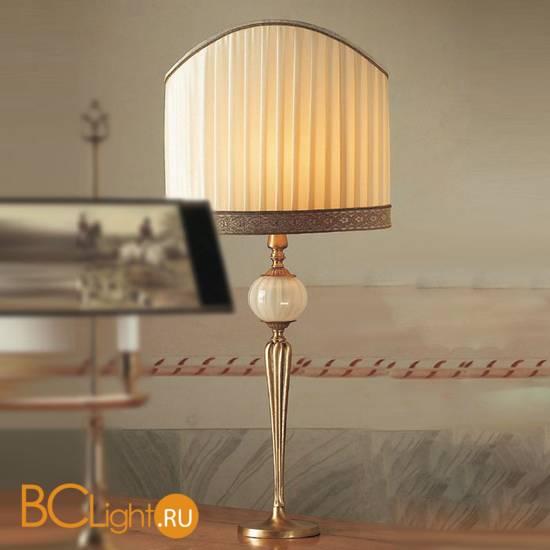 Настольная лампа IlParalume MARINA 2225 603