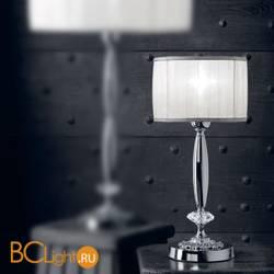 Настольная лампа IlParalume MARINA 4410 1456/P