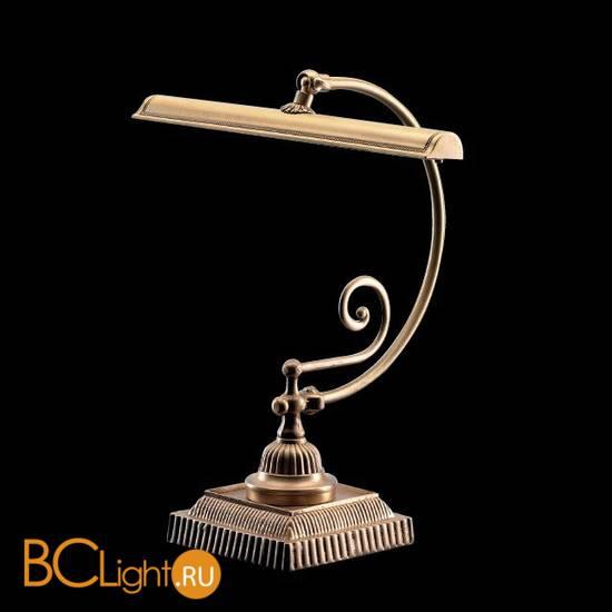 Настольная лампа IlParalume MARINA 7711 1492
