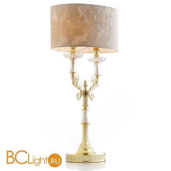 Настольная лампа IlParalume MARINA 7727 2066/T/LU