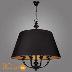 Подвесной светильник Kemar Labrado LR/8/B