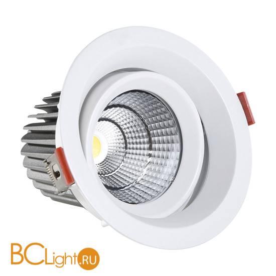 Встраиваемый светильник Kink Light Точка 2121