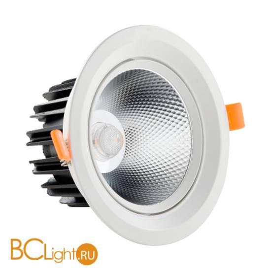Встраиваемый светильник Kink Light Точка 2129