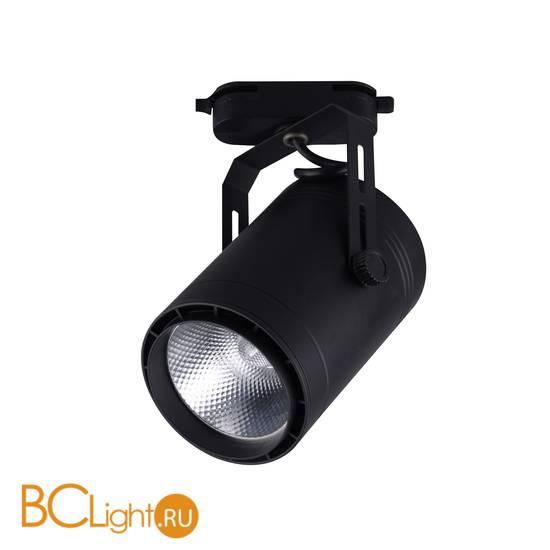 Трековый светильник Kink Light Треки 6483-2,19