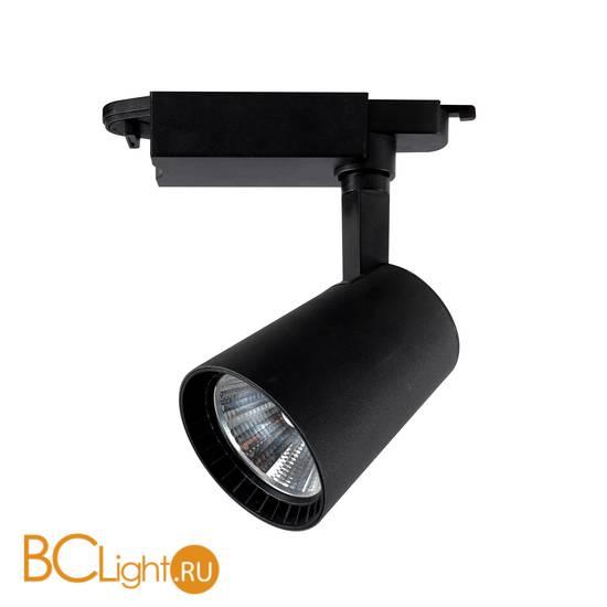 Трековый светильник Kink Light Треки 6484-2,19