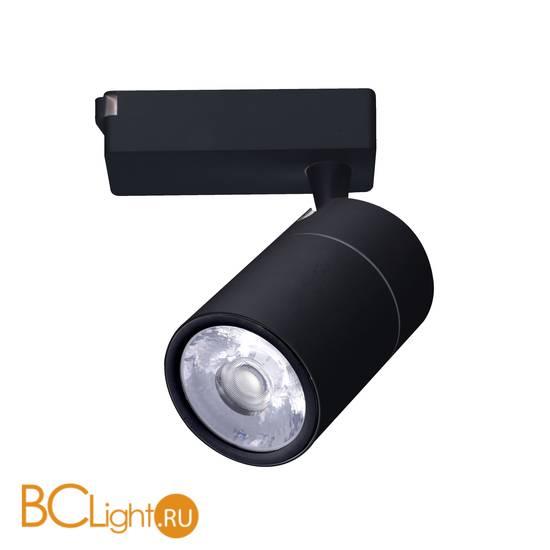 Трековый светильник Kink Light Треки 6485,19