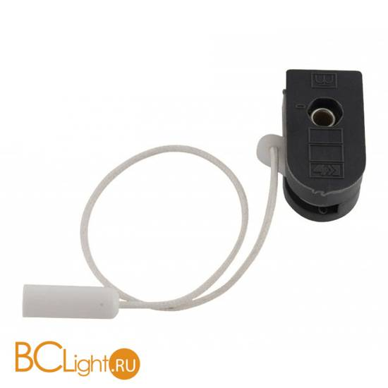 Выключатель шнуровой Kink Light a4103