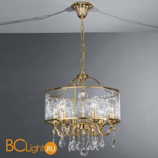 Подвесной светильник La Lampada L. 130/6.26