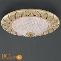 Потолочный светильник La Lampada PL. 166/4.17 IVORY