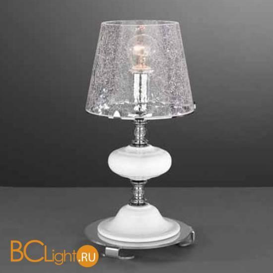 Настольная лампа La Lampada TL. 2021/1.02