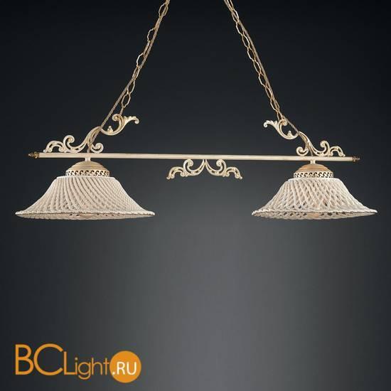 Подвесной светильник La Lampada L. 664/2.17 CREAM