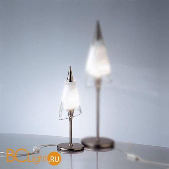 Настольная лампа La Murrina Genius P PICCOLO AD-3S