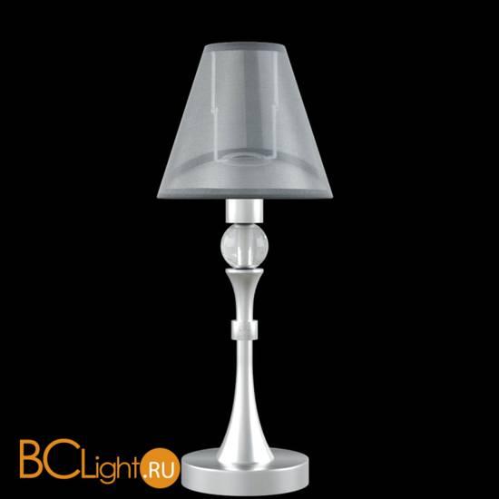 Настольная лампа Lamp4You Eclectic 6 M-11-CR-LMP-O-21