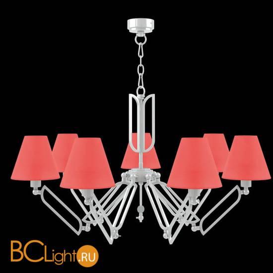 Люстра Lamp4You Hightech 12 M1-07-WM-LMP-O-26