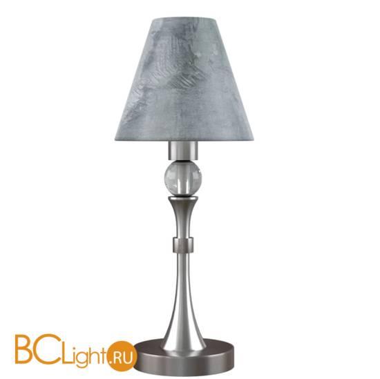 Настольная лампа Lamp4You Modern 25 M-11-DN-LMP-O-11