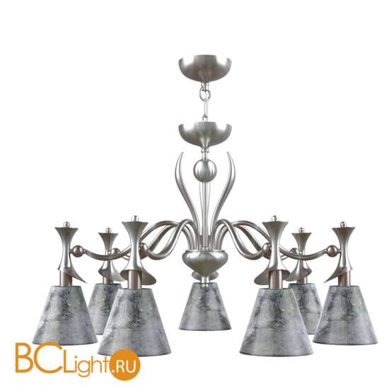 Люстра Lamp4You Modern 25 M3-07-DN-LMP-O-11