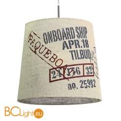 Подвесной светильник LampGustaf CARGO 104955