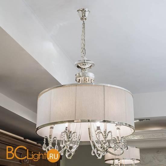 Подвесной светильник L'Arte Luce Roxy L00516