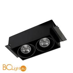 Встраиваемый спот (точечный светильник) Leds-C4 Multidir dm-0094-60-00