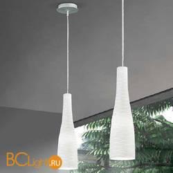 Подвесной светильник Leucos CLASS 40 0001583 grey