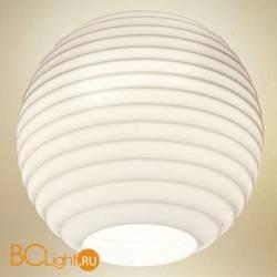 Потолочный светильник Leucos MODULO PL35 0003039