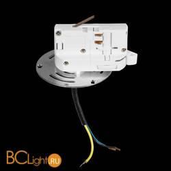 Трековое крепление с 3-фазным адаптером Lightstar Asta 594060
