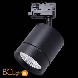 Трековый светильник Lightstar Canno 301572