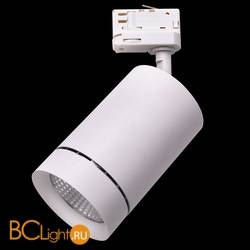 Трековый светильник Lightstar Canno 303562