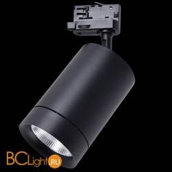 Трековый светильник Lightstar Canno 303574