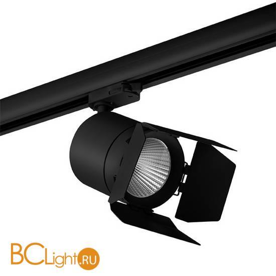 Трековый светильник Lightstar Canno C157297 (301572+202997)