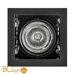 Встраиваемый спот (точечный светильник) Lightstar Cardano 214118