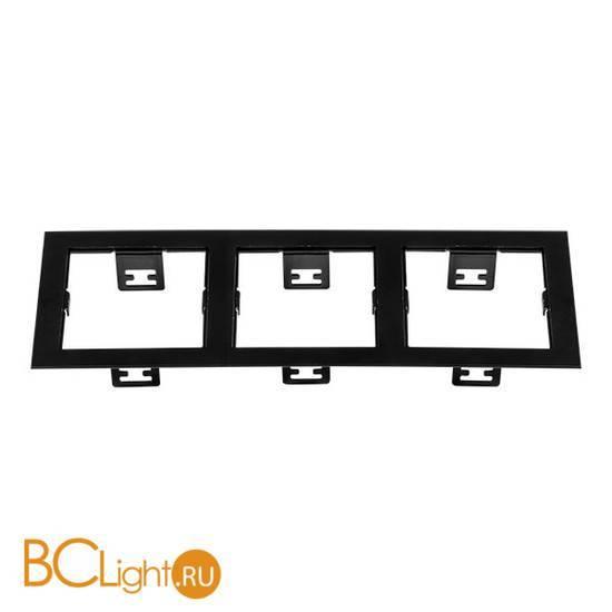 Рамка Lightstar Domino 214537