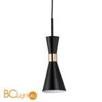 Подвесной светильник Lightstar Dumo 816017