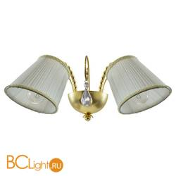 Бра Lightstar Esedra 796623