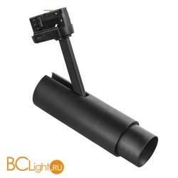 Трековый светильник Lightstar Fuoco 215437