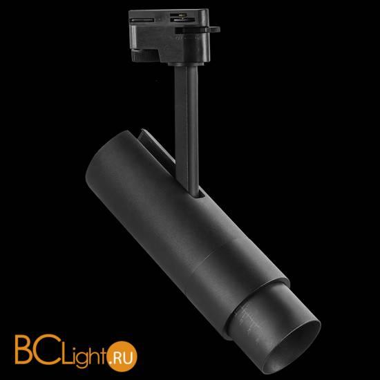 Трековый светильник Lightstar Fuoco 215237