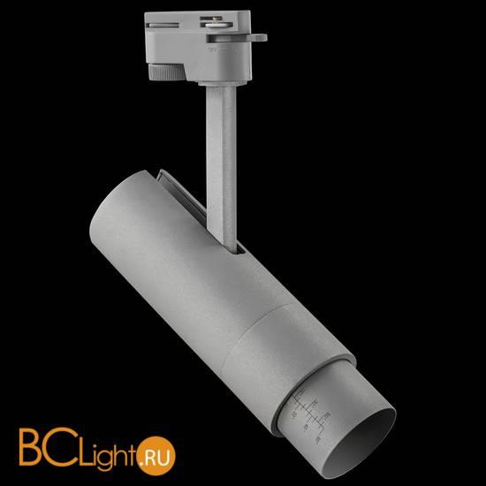Трековый светильник Lightstar Fuoco 215239