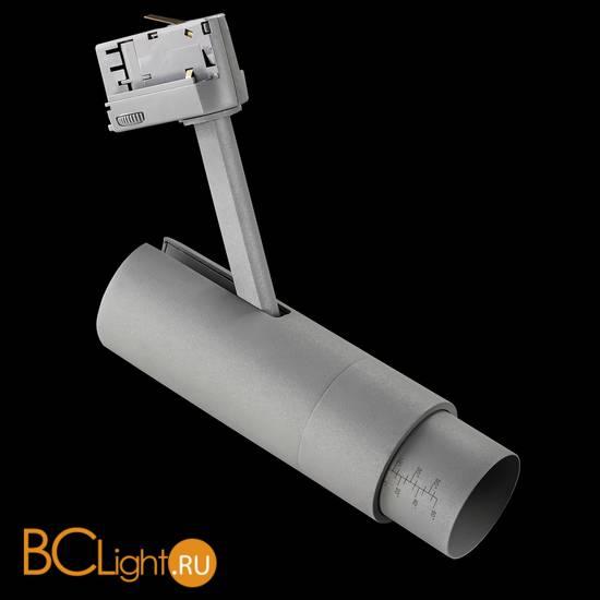 Трековый светильник Lightstar Fuoco 215449