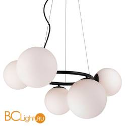 Подвесной светильник Lightstar Globo 815057