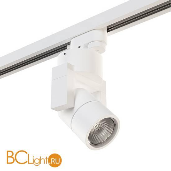 Трековый светильник Lightstar Illumo L1 A1T051046 (592076+051046)