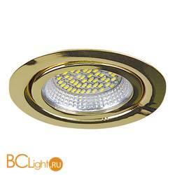 Встраиваемый мебельный светильник Lightstar Mobiled 003132