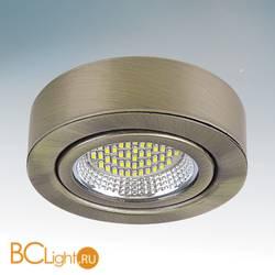 Накладной точечный светильник Lightstar Mobiled 003331