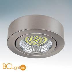 Накладной точечный светильник Lightstar Mobiled 003335