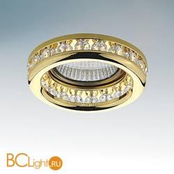 Встраиваемый светильник Lightstar Monile INC 031702