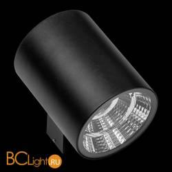 Спот (точечный светильник) Lightstar Paro 371674